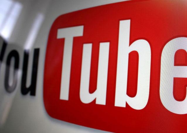 YouTube adia lançamento de música por assinatura